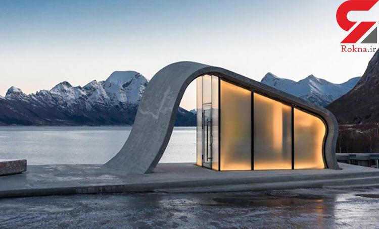 زیباترین توالت عمومی جهان در کجاست؟ + عکس