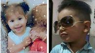 عکس / این 2 کودک زیبا دیگر زنده نیستند ! / حادثه اشکبار در دشتستان