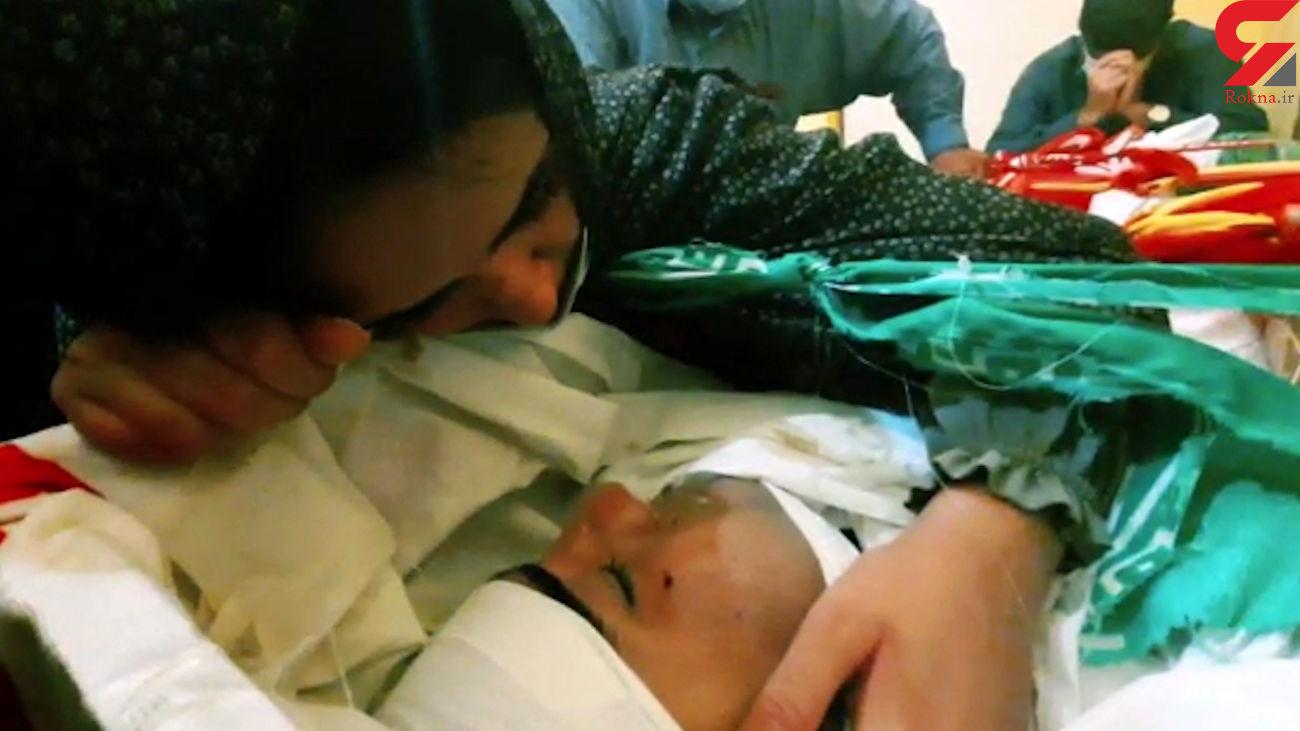 فیلم تلخ از لحظه خداحافظی همسر شهید بشنام از پیکر شوهرش