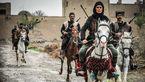 تازه ترین خبرها از «بانوی سردار» ایرانی