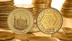 قیمت سکه و قیمت طلا امروز یکشنبه 12 اردیبهشت + جدول