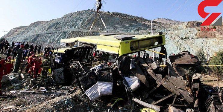 زندان برای رییس دانشگاه آزاد تهران /  حکم فاجعه اتوبوس دانشگاه صادر شد !