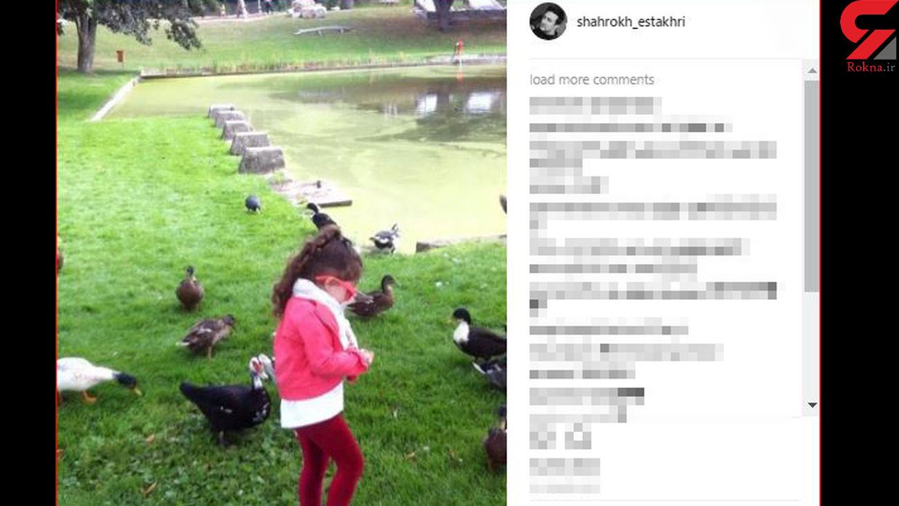 """شکار لحظه ی زیبایی از تنها دختر بازیگر """"دلنوازان""""+ عکس"""