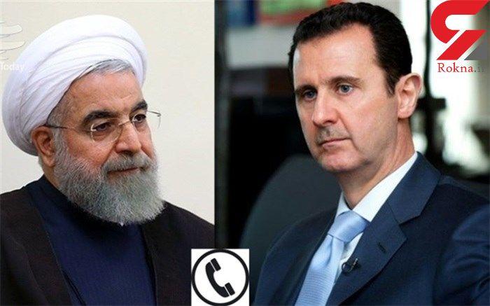 تماس تلفنی روحانی با بشار اسد در پی حمله موشکی ائتلاف غربی