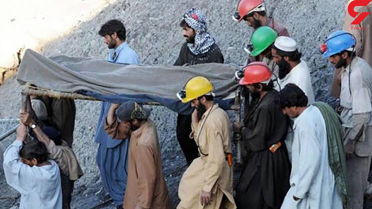 ترور 11 معدنچی شیعه در بلوچستان