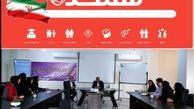 افتتاح اولین و بزرگترین مرکز خدمات مشاوره ی اجتماعی تلفنی