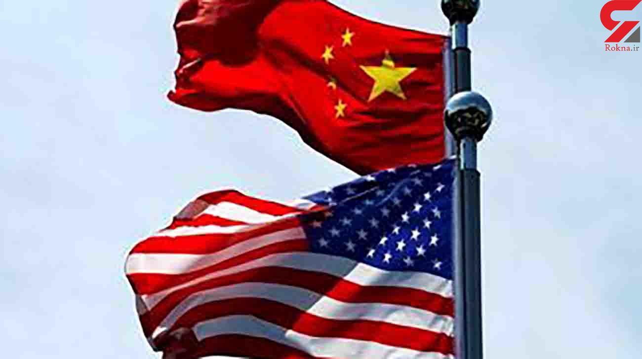 واکنش چینی ها به پیروزی بایدن در انتخابات آمریکا