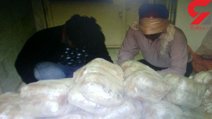 بیش از 280 کیلوگرم مواد مخدر در عملیات ویژه پلیس خراسان رضوی کشف شد
