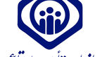برنامه های تامین اجتماعی برای تحقق شعار سال 1400