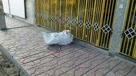 از این گونی خون می چکید!/وحشت آفرینی جسدی در همدان + عکس