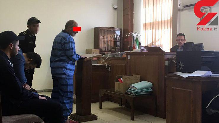 راننده آژانس میانسال نادیای 27 ساله را در غیاب زنش به خانه برد و ..!