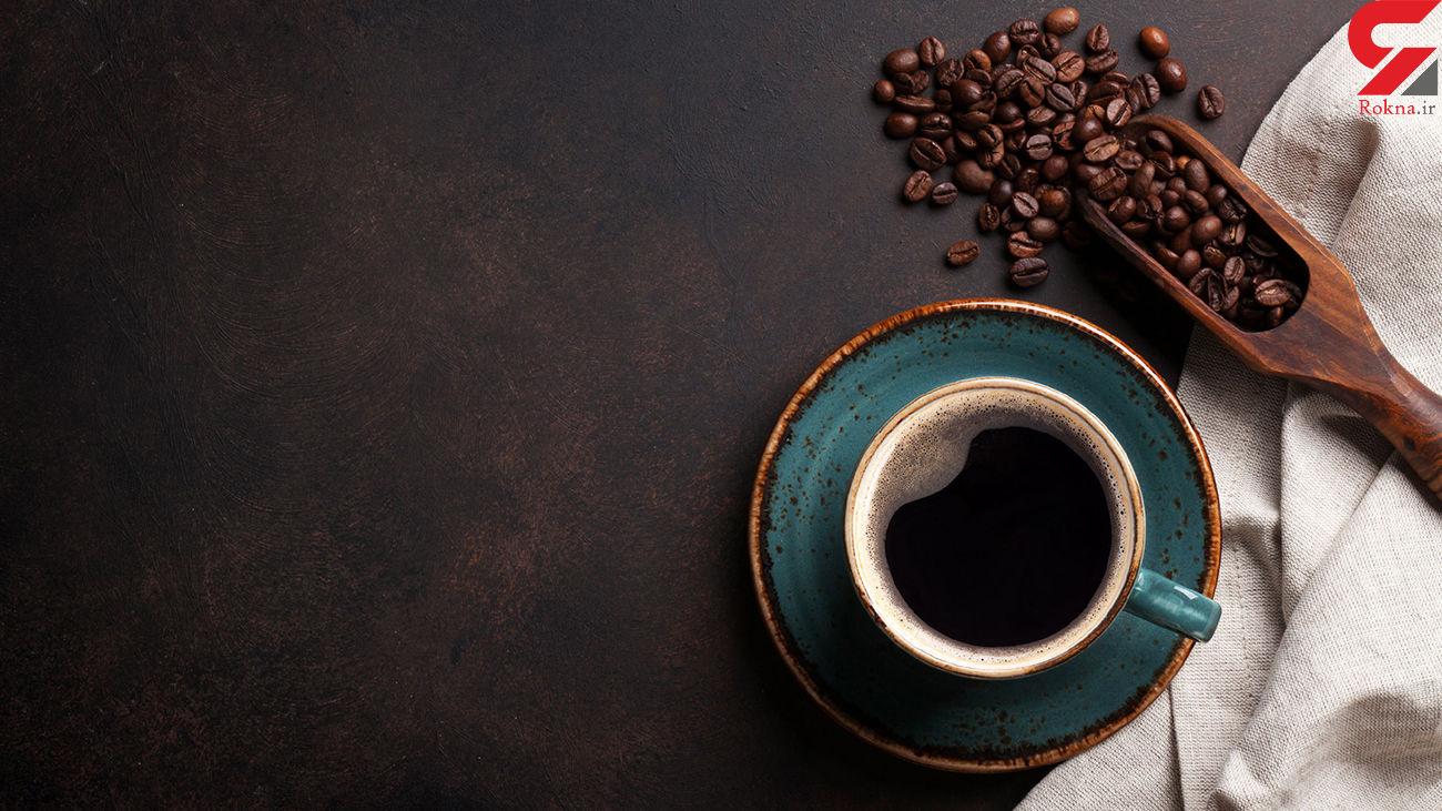 قهوه بر مغز شما تأثیر میگذارد