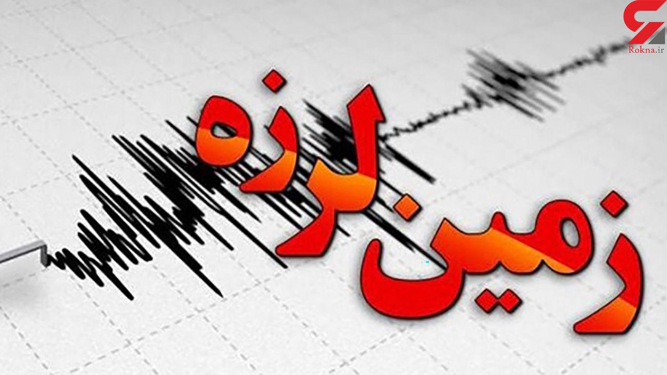 زلزله بزرگ کرمان را لرزاند + جزئیات