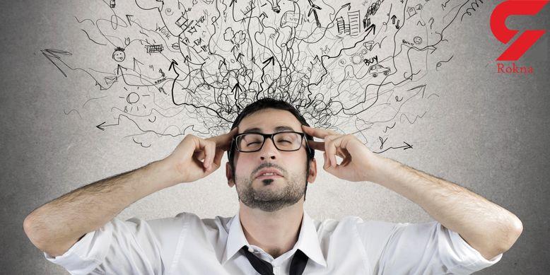 این 5 تکنیک 5 دقیقه ای استرس را کاهش می دهد
