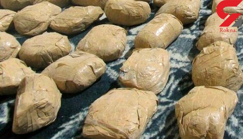کشف محموله افیونی در یزد