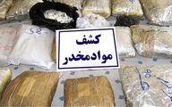 محموله قاچاق میلیاردی در خرم آباد توقیف شد