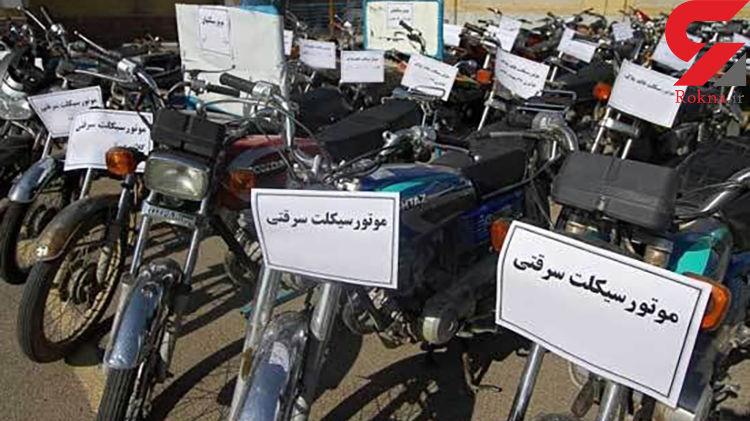 دستگیری سارقان حرفه ای قطعات موتورسیکلت در نیشابور