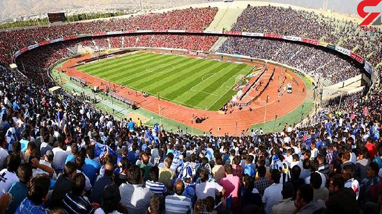 ورزشگاه آزادی جزو استادیومهای برتر و جذاب آسیای مرکزی