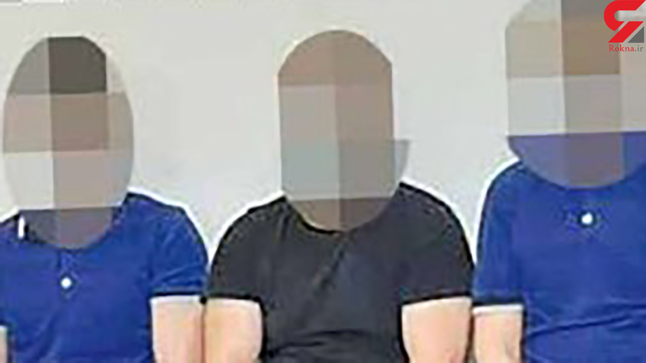 قاتل فراری از ایران 20 روز در قرنطینه کرونایی بود !