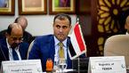حمایت دولت یمن از فلسطین
