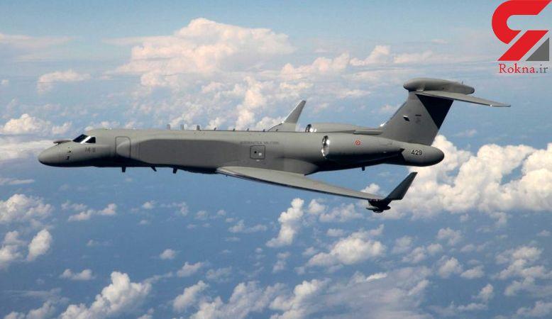 میدل ایست آی: یک هواپیمای اسرائیلی در پاکستان فرود آمده است