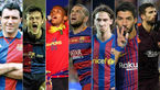 پسران بد تاریخ بارسلونا در یک نگاه