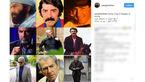 تبریک متفاوت سام قریبیان برای روز پدر +عکس