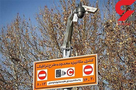 احتمال حذف طرح ترافیک خبرنگاران از سال آینده