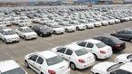 ورود سازمان بازرسی به گرانی خودرو/ گرانی خودروی داخلی منتفی شد