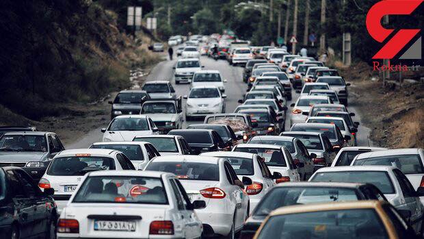 گزارش آخرین وضعیت راه های کشور/ ترافیک سنگین و نیمه سنگین در محورهای شمالی