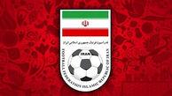 پیگیری مطالبات شستا از فدراسیون فوتبال