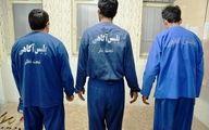دستگیری قاتل فراری و اعضای باند سرقت مسلحانه در خوزستان