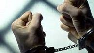 دستگیری سارق حرفه ای در مخفیگاهش در اراک