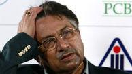 لغو حکم اعدام پرویز مشرف