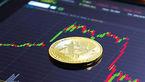 قیمت بیت کوین سقوط کرد