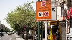 تخفیف ۵۰ تا ۷۰ درصدی طرح ترافیک و حلقه دوم برای آژانسها و وانتبارها