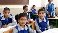 کلاس اولی هایی که در ایران نمی توانند مدرسه بروند + جزئیات