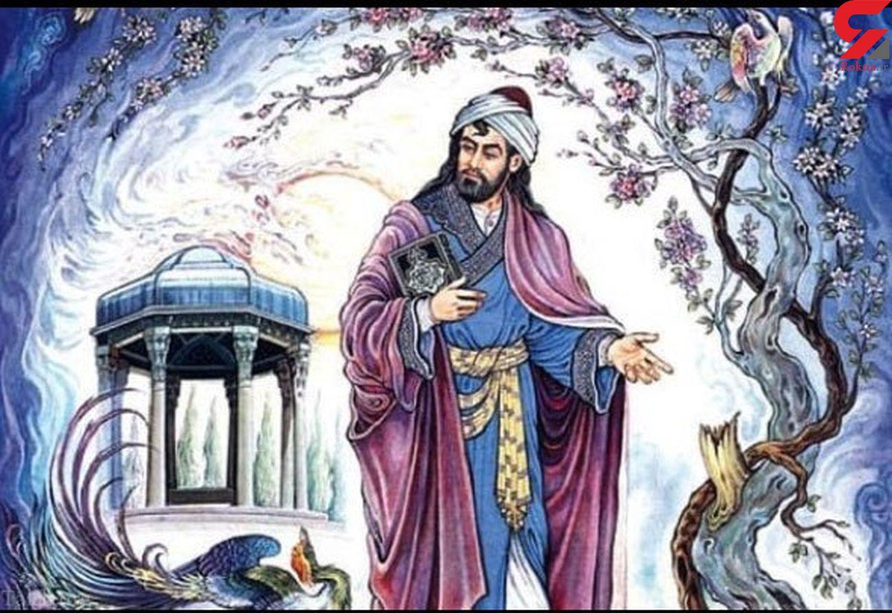 فال حافظ امروز / 10 فروردین ماه با تفسیر دقیق + فیلم