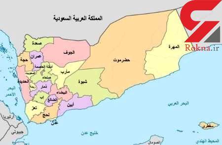 هواپیمای نظامی امارات در یمن سقوط کرد