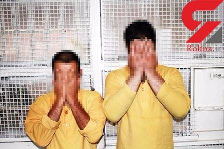 این 2 مرد امنیت تهرانی ها را آشفته کرده بودند! + عکس