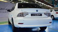 سورن پلاس توربو محصول جدید ایران خودرو چه آپشن هایی دارد ؟