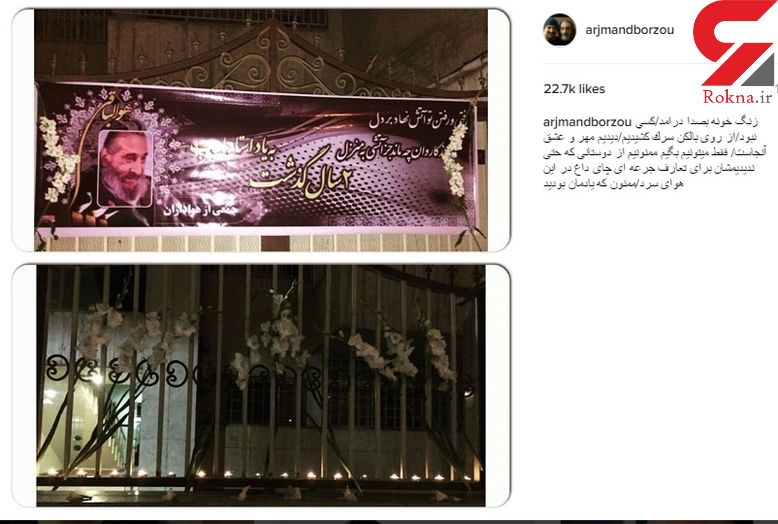 اقدام زیبا و به یاد ماندنی برای کمدین معروف مشهدی +عکس