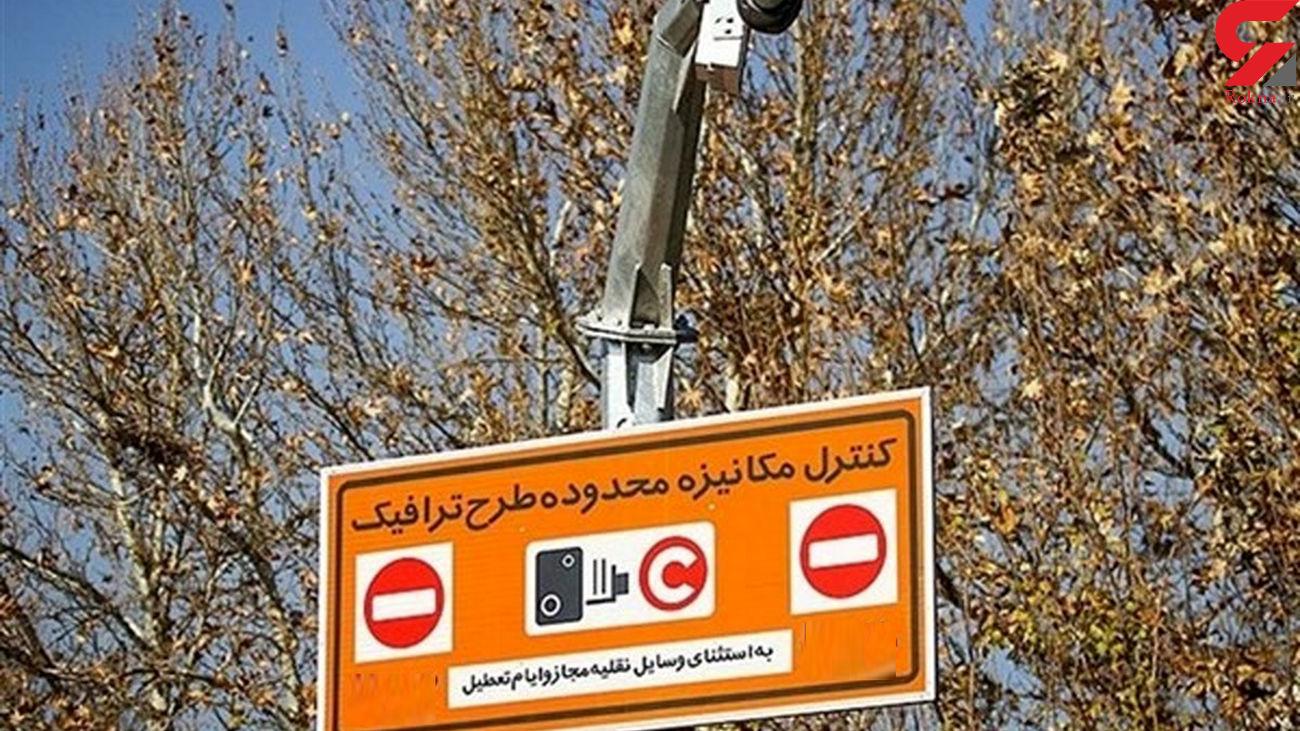شهرداری: از فردا طرح ترافیک اجرا می شود