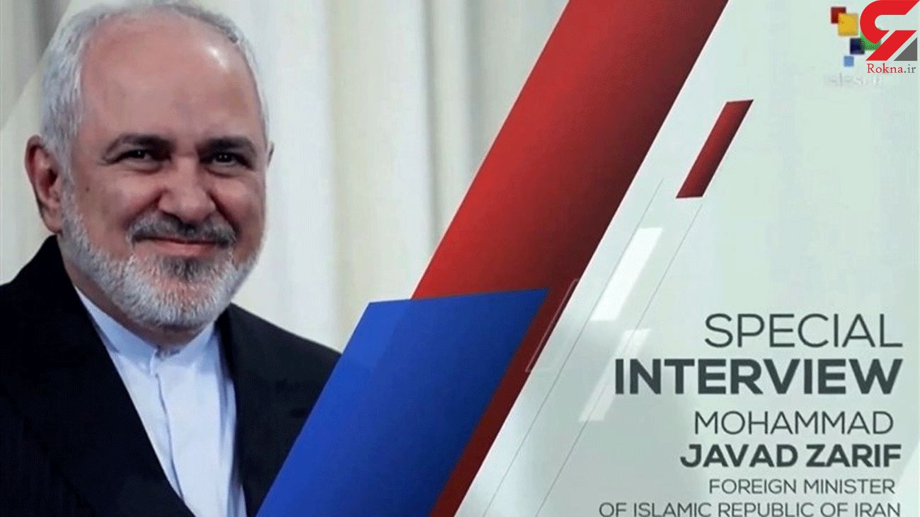US Isolated in World, Zarif Says