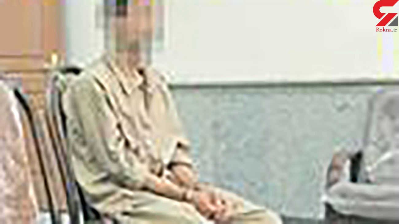 جنازه زن تهرانی 13 سال در چاه گرمه سبزوار پنهان بود! / قاتل کیست؟! + جزییات