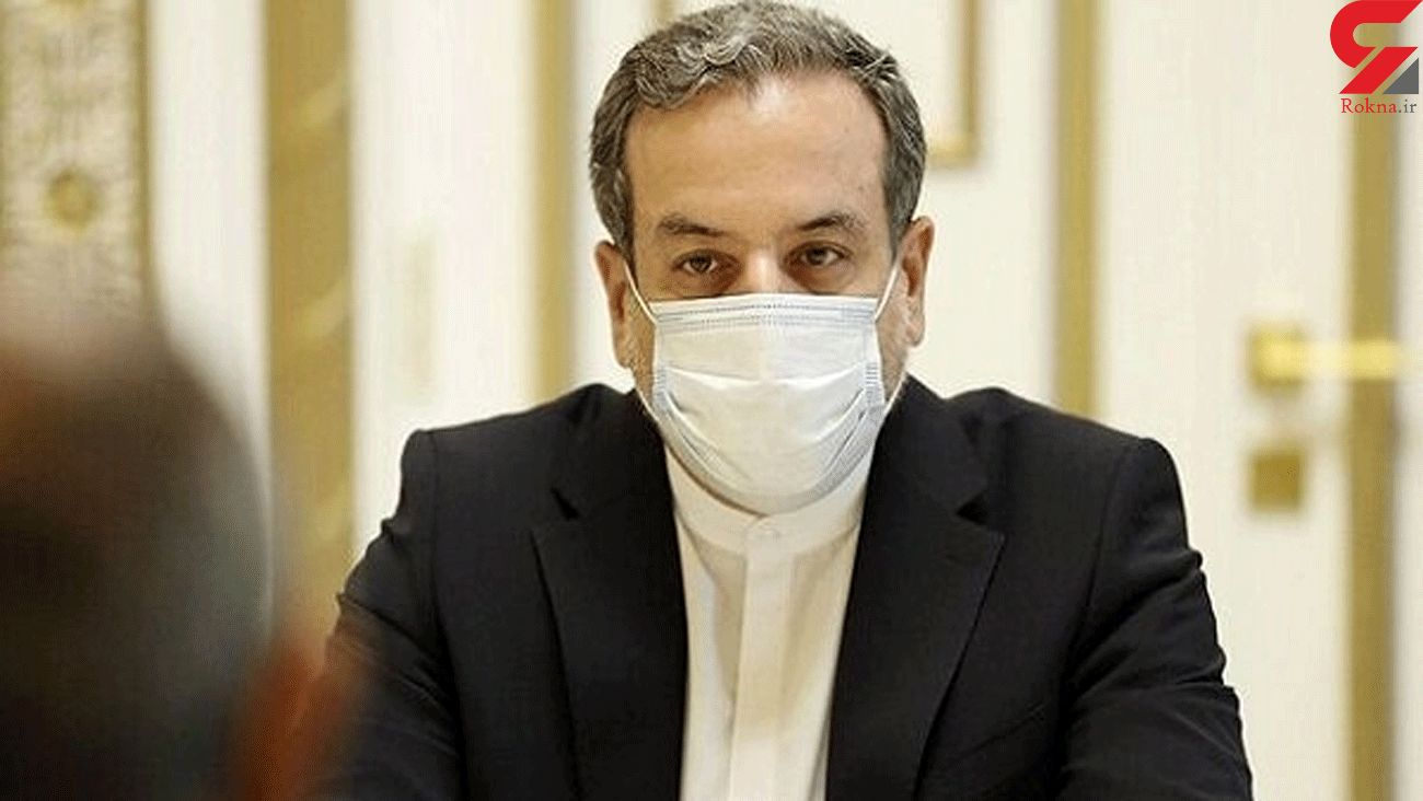 Iran to talk about PG security only with regional states