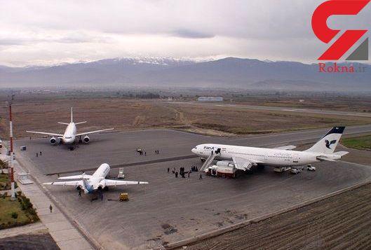 نخستین هواپیمای مسافربری در البرز به زمین نشست