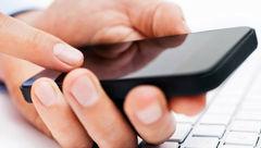 قانون حمایت از حریم خصوصی افراد در فضای مجازی تصویب می شود