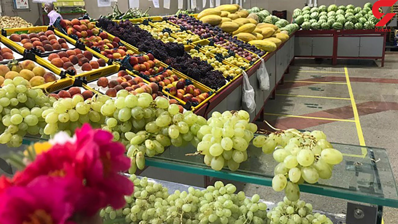 قیمت میوه در بازار امروز 28 مرداد 99