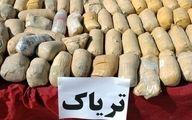 دستگیری سوداگر مرگ در عملیات مشترک پلیس همدان و یزد